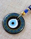 Blue Colour Painted Evil Eye Design